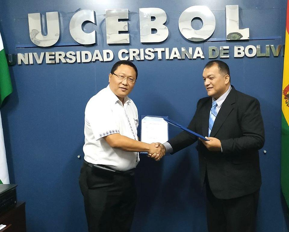 Medicina Na Bolívia - Conheça as 3 Melhores Faculdades